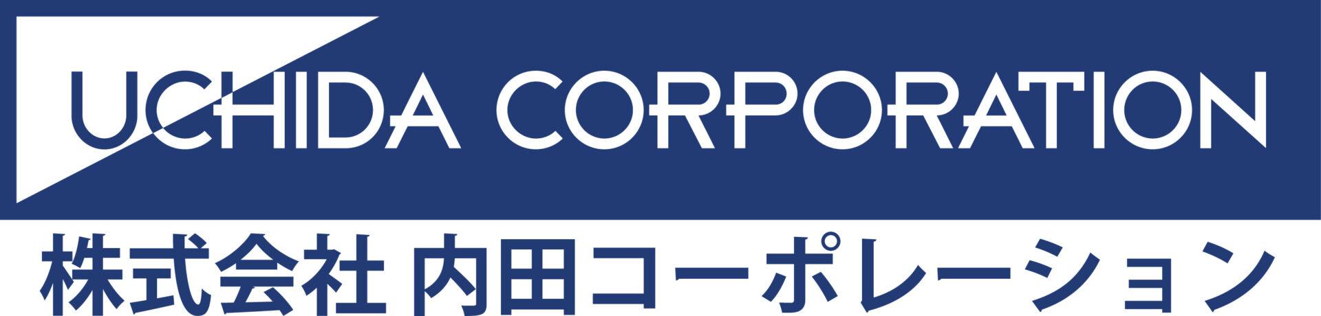 Uchida Corporation